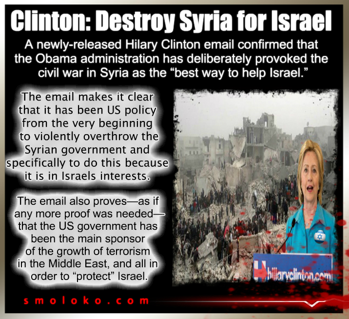 HillaryClintonSyriaIsraelMeme