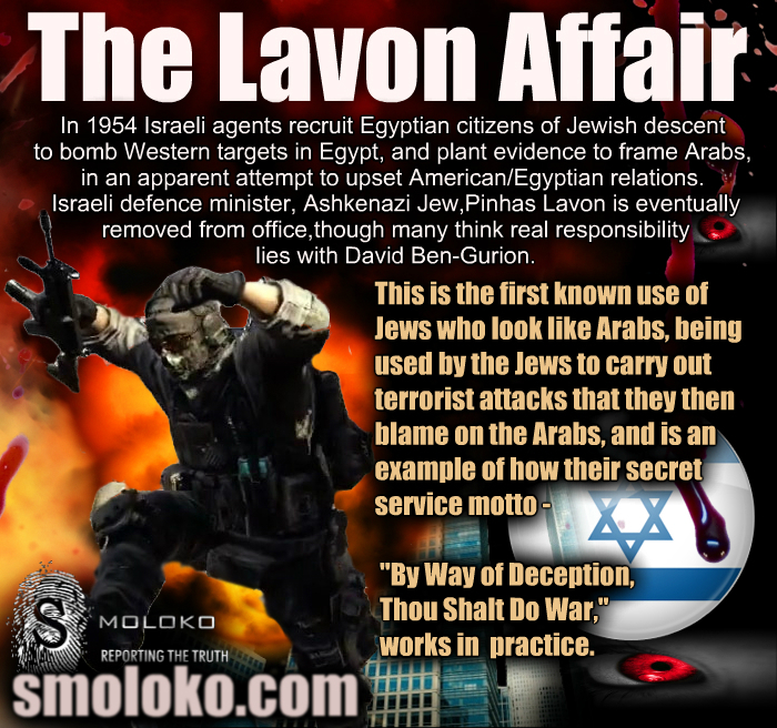 jews-false-flag-judaism-lavon-affair
