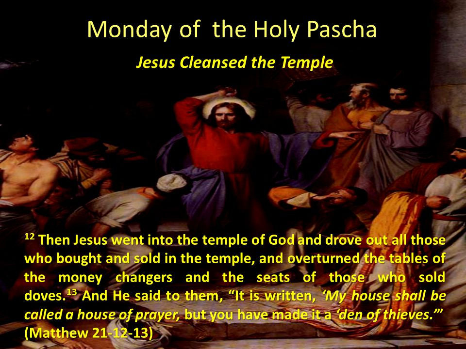 Monday+of+the+Holy+Pascha