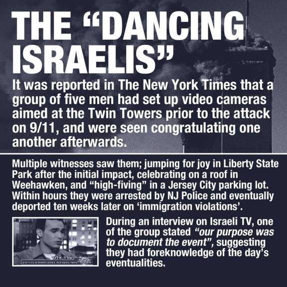 911-dancing-israelis