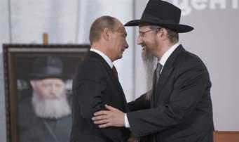 is - 2020-05-31T193134.225 Putin Chabad